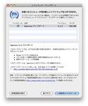Aperture3update.jpg