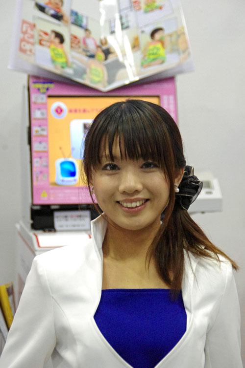 CP2010_14.jpg