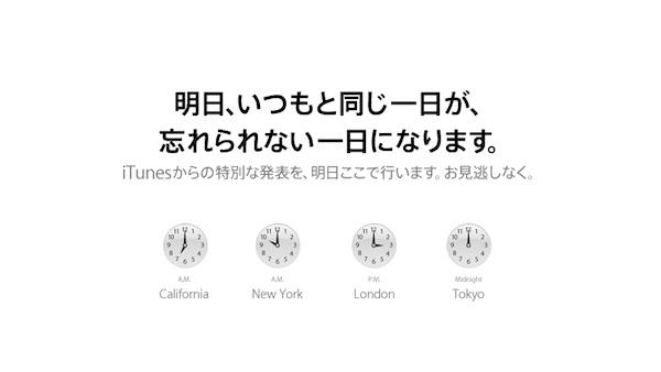 apple101116.jpg