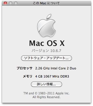 mac_4GB.jpg